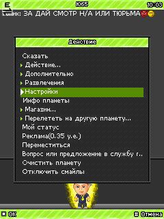Сайт знакомств ангарск бесплатно